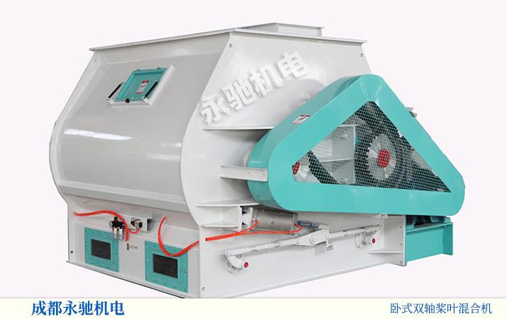 竹屑混合机木屑混合设备-四川永驰机电提供生产技术