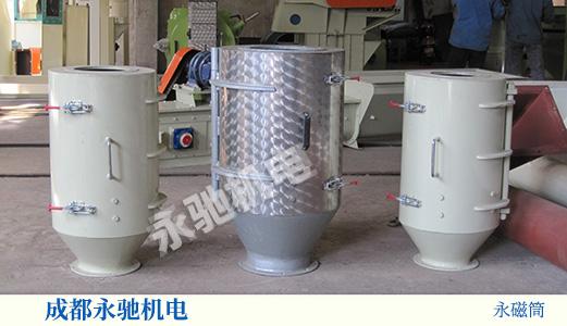 永磁筒-优德88官方网APP生产线-四川成都w优德88官网机电