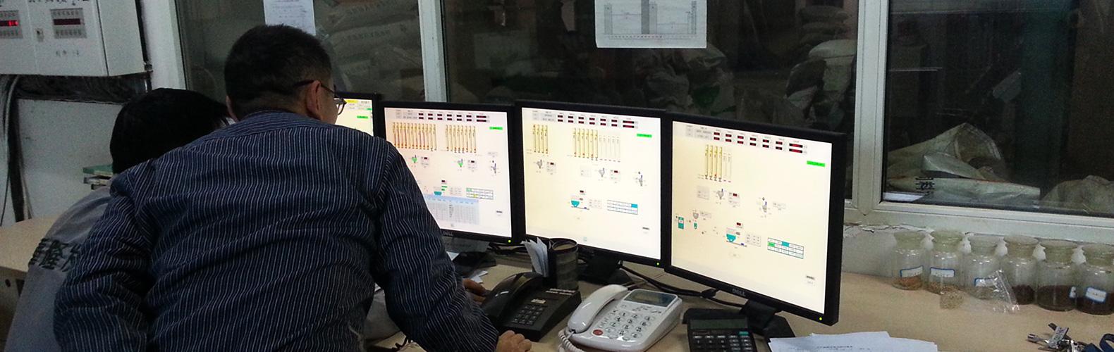 四川betway必威体育app的全电脑控制必威app官方下载生产线